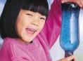 imagen Botella con brillos para niños